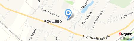 Хрущёво на карте Хрущёво