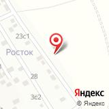 Родниковская средняя общеобразовательная школа №32