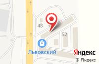 Схема проезда до компании Магазин автозапчастей в Львовском