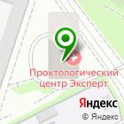 Местоположение компании Центр проктологии Эксперт