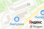 Схема проезда до компании Amilka в Москве