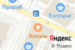 Схема проезда до компании Комфорт Класс в Москве
