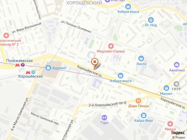 Остановка 5-я Магистральная ул. в Москве