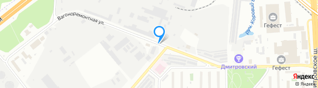 Вагоноремонтная улица