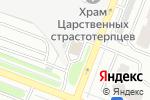 Схема проезда до компании Агентство по автострахованию в Москве