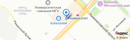 McNeal на карте Москвы