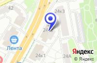 Схема проезда до компании МЕБЕЛЬНАЯ ФИРМА ЛАТХИ в Москве