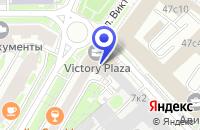 Схема проезда до компании ПРОБЮРО в Москве