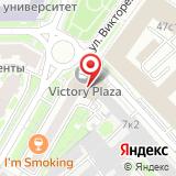 ООО Трансбункер