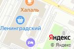 Схема проезда до компании Александра в Москве