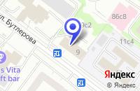 Схема проезда до компании ЛИЗИНГОВАЯ КОМПАНИЯ ДИАНА ФИНАНС в Москве