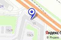 Схема проезда до компании НИИ КВАНТ в Москве