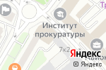 Схема проезда до компании NTN-SNR RUS в Москве
