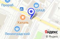 Схема проезда до компании АПТЕКА ИТЕК в Москве
