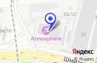 Схема проезда до компании АВТОСЕРВИСНОЕ ПРЕДПРИЯТИЕ АВТООТЕЛЬ в Москве