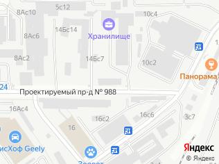 Аренда помещения свободного назначения 130 м²