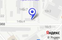 Схема проезда до компании СТО ВЕСТ ПАРИТЕТ-М в Москве