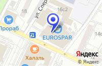 Схема проезда до компании АРХИТЕКТУРНО-ПРОЕКТНАЯ ФИРМА ВК СЕРВИС в Москве