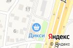 Схема проезда до компании Аптека в Красной Горке