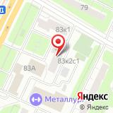 Центр мануальной терапии Наминова