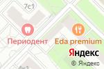 Схема проезда до компании С первых дней в Москве