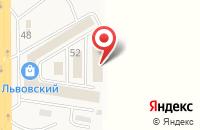 Схема проезда до компании Львовский в Львовском