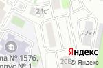 Схема проезда до компании Центр занятости населения Северного административного округа в Москве