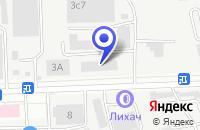 Схема проезда до компании ПКК МОСПИЩЕСТРОЙ в Москве
