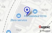 Схема проезда до компании АВТОСЕРВИСНОЕ ПРЕДПИЯТИЕ ЛАДА ИНЖИНИРИНГ в Москве