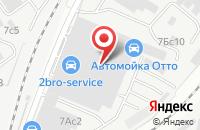 Схема проезда до компании Карбон АРТ Тюнинг в Москве