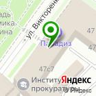 Местоположение компании КосмоСтройРусь