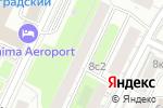 Схема проезда до компании Поток в Москве