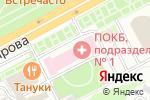 Схема проезда до компании Мособлмедсервис, ГБУ в Подольске
