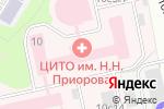 Схема проезда до компании ЦИТО в Москве