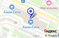 Схема проезда до компании АПТЕКА АБИКОН в Москве