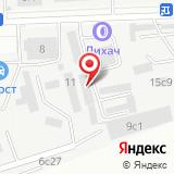 БалтЭксПром