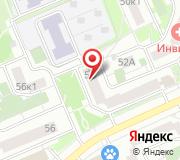 Префектура Троицкого и Новомосковского административных округов города Москвы