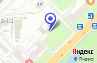 Схема проезда до компании НАУЧНЫЙ ЦЕНТР АТОМ в Москве