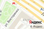 Схема проезда до компании Study Link в Москве
