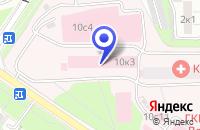 Схема проезда до компании ЦЕНТР ГЛУБОКИХ МИКОЗОВ в Москве