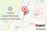 Схема проезда до компании Си Эс Про в Москве