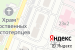 Схема проезда до компании Мона Лиза в Москве