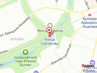 Ремонт холодильника у метро Улица Горчакова