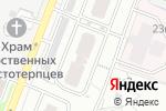 Схема проезда до компании Картгеобюро в Москве