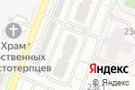 Схема проезда до компании Арс Лонга в Москве