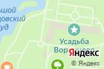 Схема проезда до компании Воккер в Москве