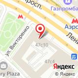 ООО ПК-Альянс