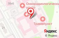 Схема проезда до компании Подольская городская клиническая больница в Подольске