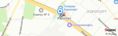 Арония на карте Москвы