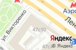 Схема проезда до компании Кинотех Ко в Москве